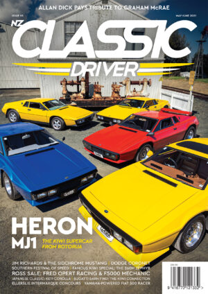 cd95 may june 2021 front cover